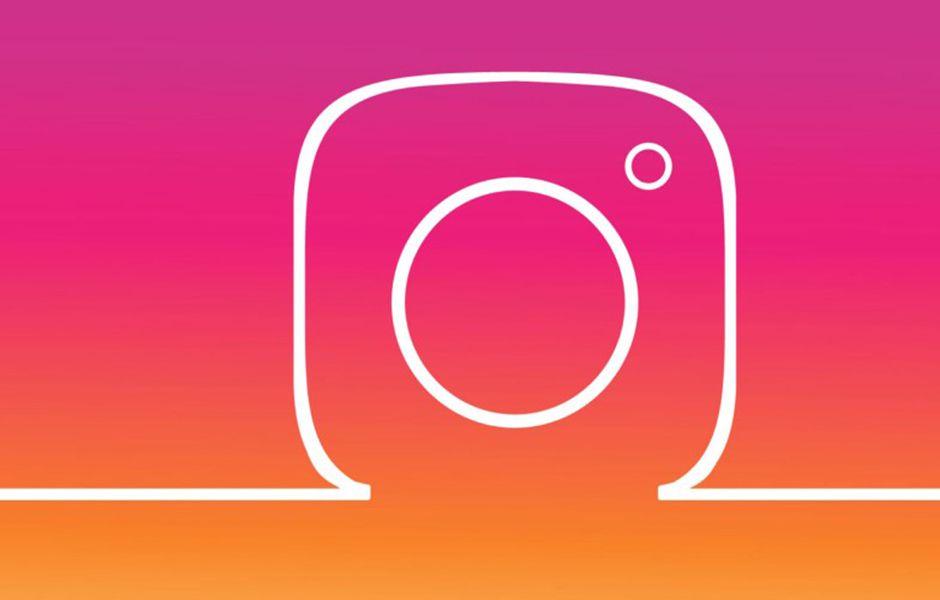 how to deactivate or delete your instagram account forever 546657658 - چگونه اکانت اینستاگرام را به صورت موقت یا دائم حذف کنیم؟