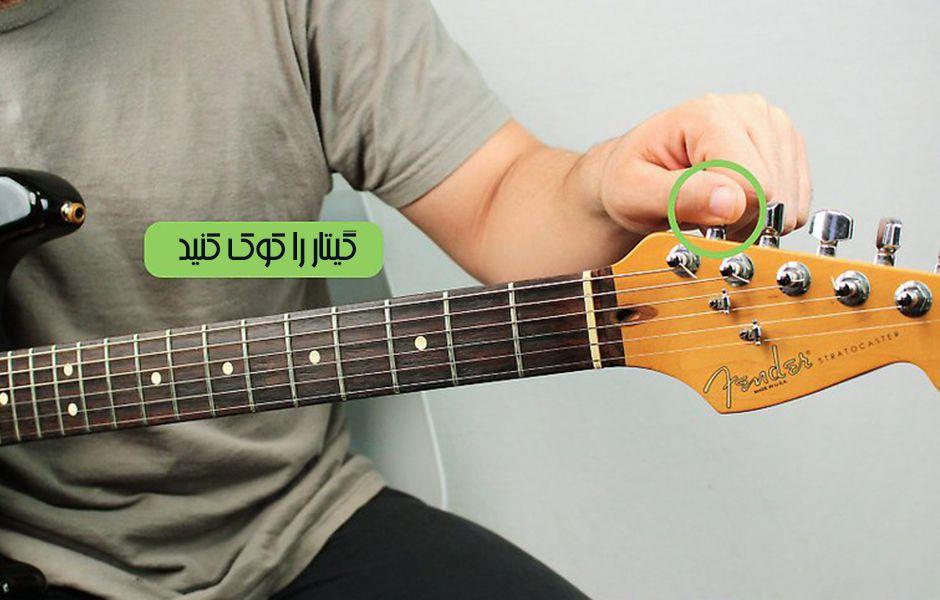 how to play electric guitar 4234324 - چگونه گیتار الکتریک بزنیم؟