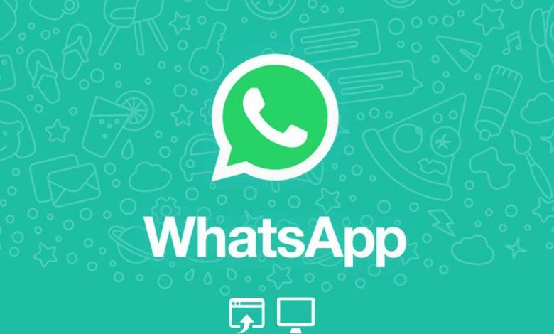 تصویر از چگونه از واتساپ وب و واتساپ دسکتاپ استفاده کنیم؟
